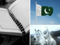Quran, Pakistan and Universal Predictions